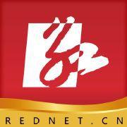 湖南红网新媒体集团